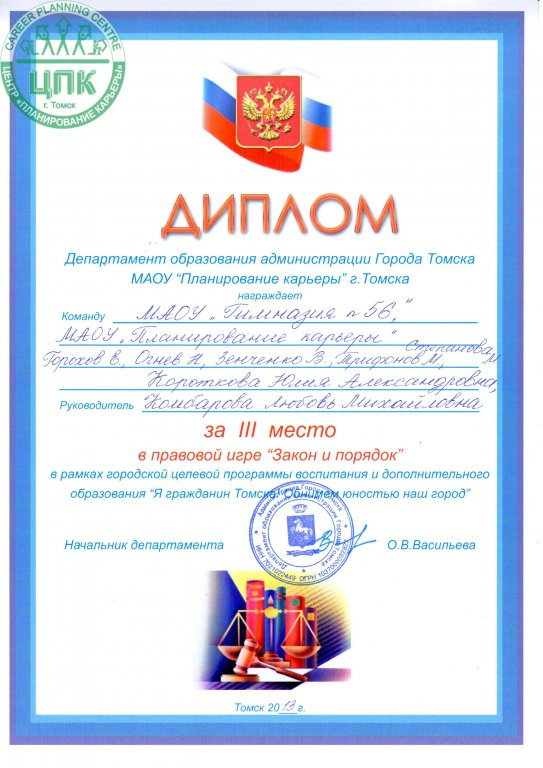 Scan40001с логотипом