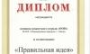festival_vozhatskikh_idey