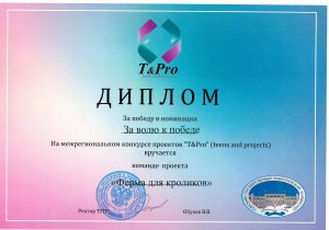 CCI06052014_0007