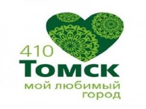 tomsk410let