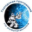 konka_roboty22