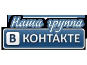vkontakte_1_
