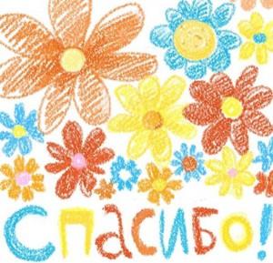 85348053_4289686_Sila_blagodarnosti_Tehnika_blagodareniya