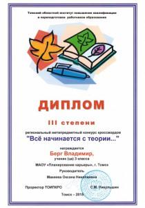 CCI18032015_0002