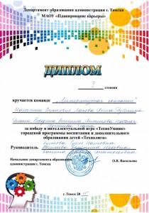 CCI08052015