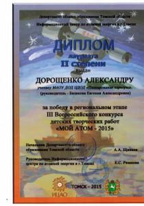 CCI20052015