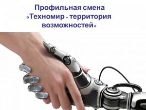 na_zastavku_na_sayt