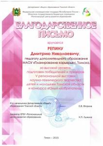 Diplom0006