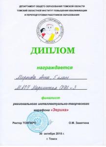 G3GJ-vnkhdw