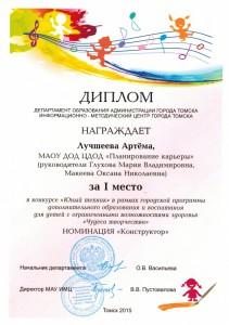 CCI12122015_0002