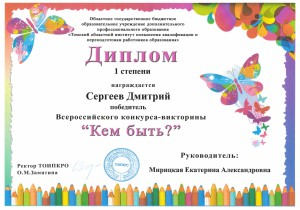 CCI_000143