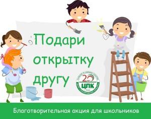17430100-Illustration-of-Kids-Painting-a-Blank-Board-Stock-Illustration-children