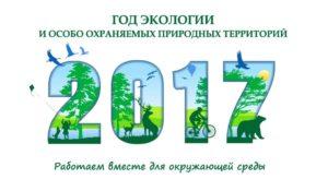 2017-god-jeko
