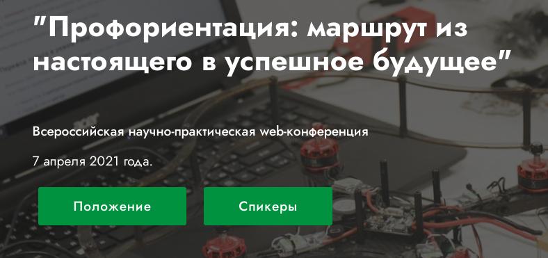 Официальный сайт для размещении информации об учреждениях
